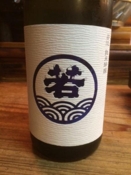 おすすめの日本酒その①「若波」福岡の画像