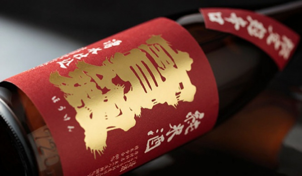 利き酒師・たきつばがおすすめする日本酒「広島・宝剣」の画像
