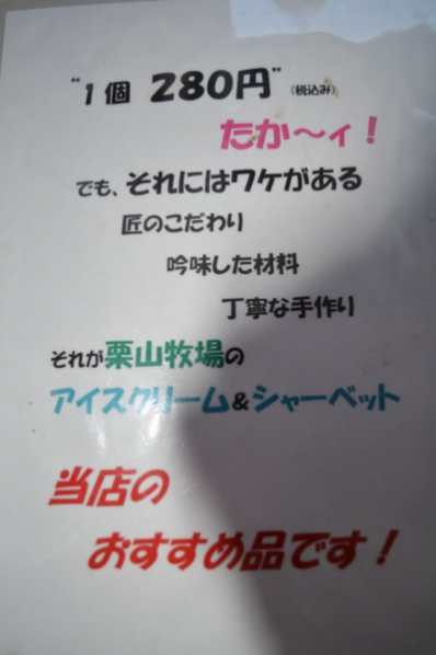 DSC_0917