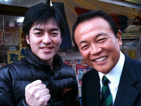 会ったことのある有名人シリーズその①麻生 太郎さんの画像