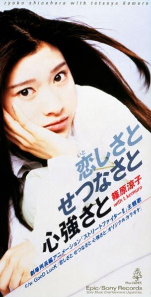 日本人の美徳は「謙虚さ」と「素直さ」と「心強さ」と「部屋」と「Yシャツ」と「わたし」ですの画像