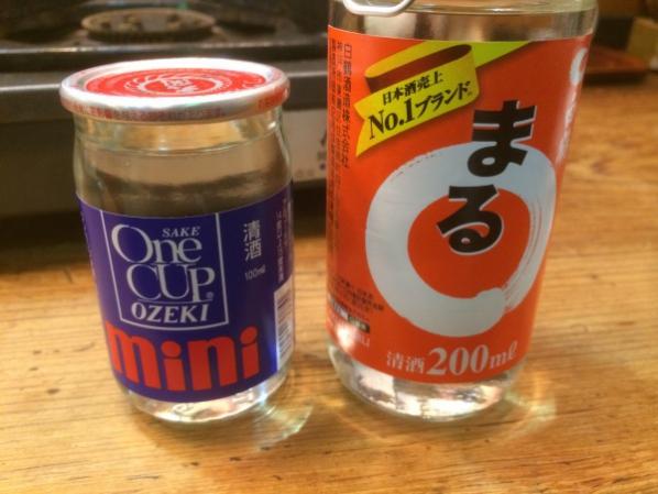 日本酒の利き酒師がどこにでも売ってあるワンカップを利き酒してみた。の画像