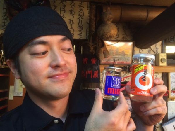 スーパーやコンビニでも美味しい日本酒を選ぶためのたったひとつの方法の画像