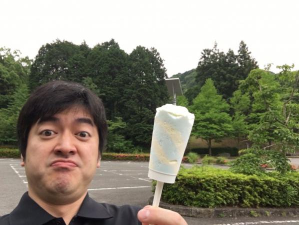 【赤門屋主催!BBQ大会】「大野城いこいの森」についての画像