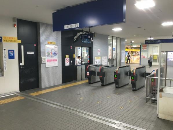 9/30 オックスブログ塾 会場までの道のり&ランチ情報の画像