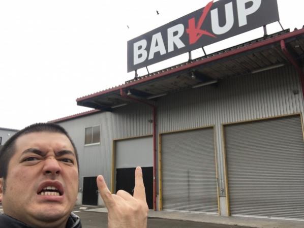 【BARK UP】福岡県大野城市に1500人規模のライブハウスができたってばよ!の画像
