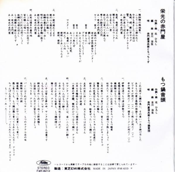 IMG_20170210_0001