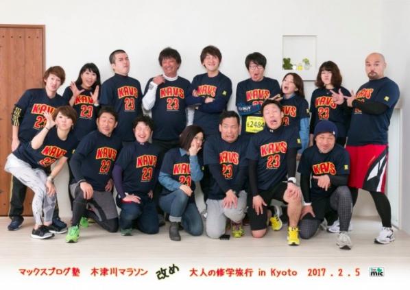 マックスブログ塾15期 in 福岡 開催決定しました!の画像