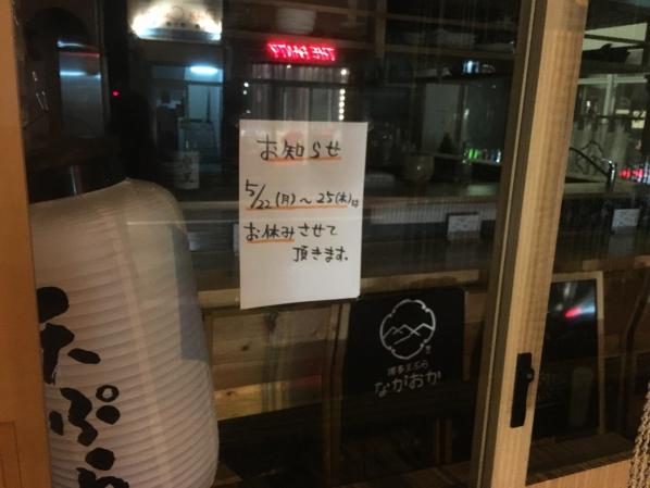 【レモンサワープロジェクト②】リベンジ!視察行ってきました!の画像