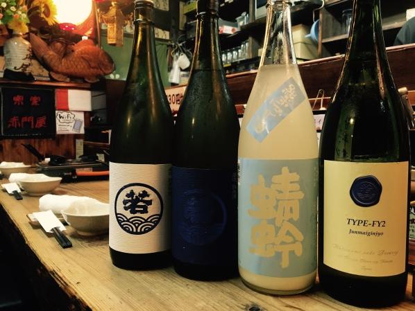 ついに開催決定!7月30日(日) わくわく日本酒教室【初級編】in 若波酒造の画像