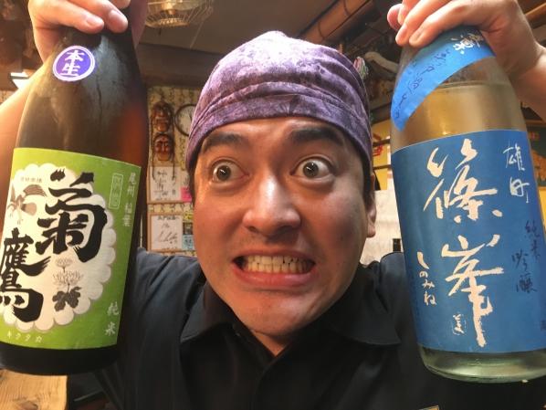 タキツバが赤門屋のわくわく日本酒教室でやりたいこと、伝えたいこと。の画像