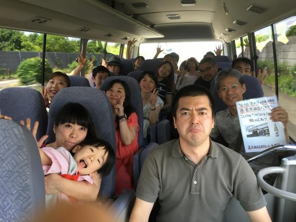 赤門屋のわくわく日本酒教室 vol.1 若波バスツアー 大成功です!の画像