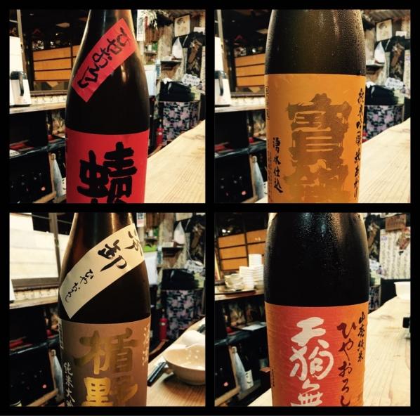 日本酒の「ひやおろし(冷卸し)」とは?の画像