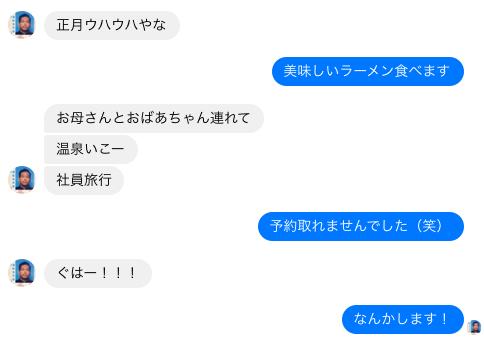 スクリーンショット 2018-01-04 0.50.21