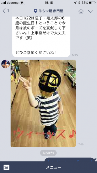IMG_1273