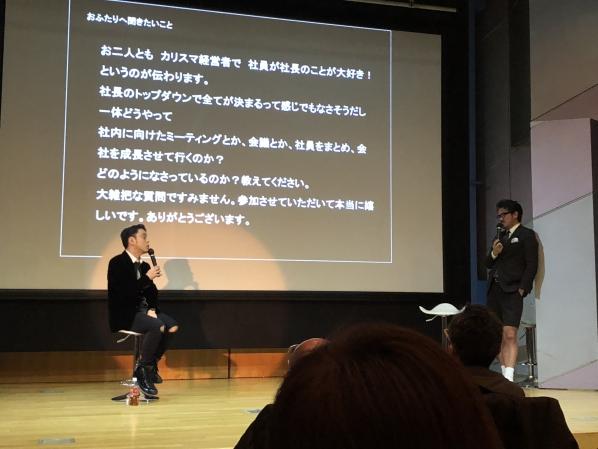 短パン社長 × OWNDAYS 田中 修治社長のコラボセミナーに参加して。の画像