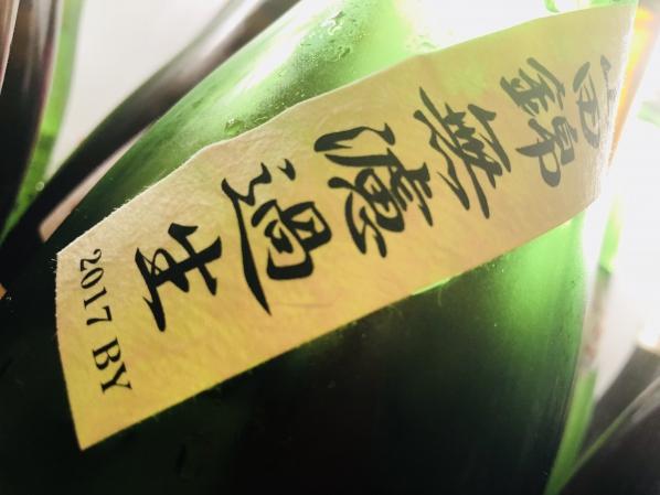 日本酒には「酒造年度」という特別な1年の区切り方があります!の画像