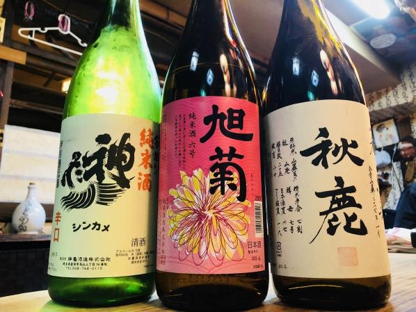 暑くも寒くもないこの時期こそ、日本酒を常温で飲んでみよう!の画像