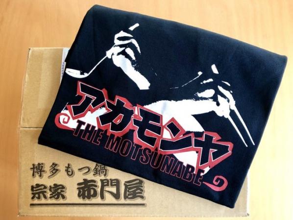 【赤門屋Tシャツ】皆様のTシャツ着用投稿をご紹介!PART②の画像