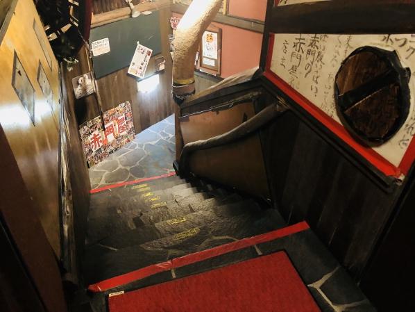 赤門屋の階段問題について。の画像